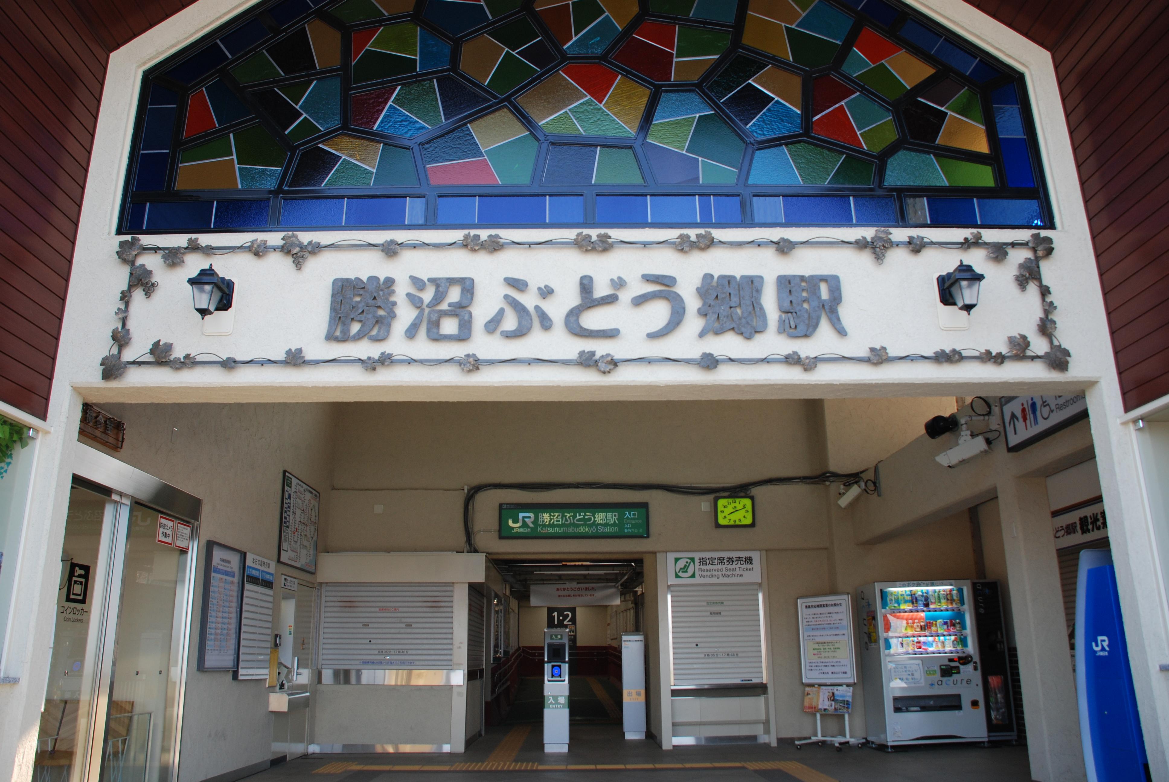 2017年 車中泊6日目(中央道釈迦堂PA)