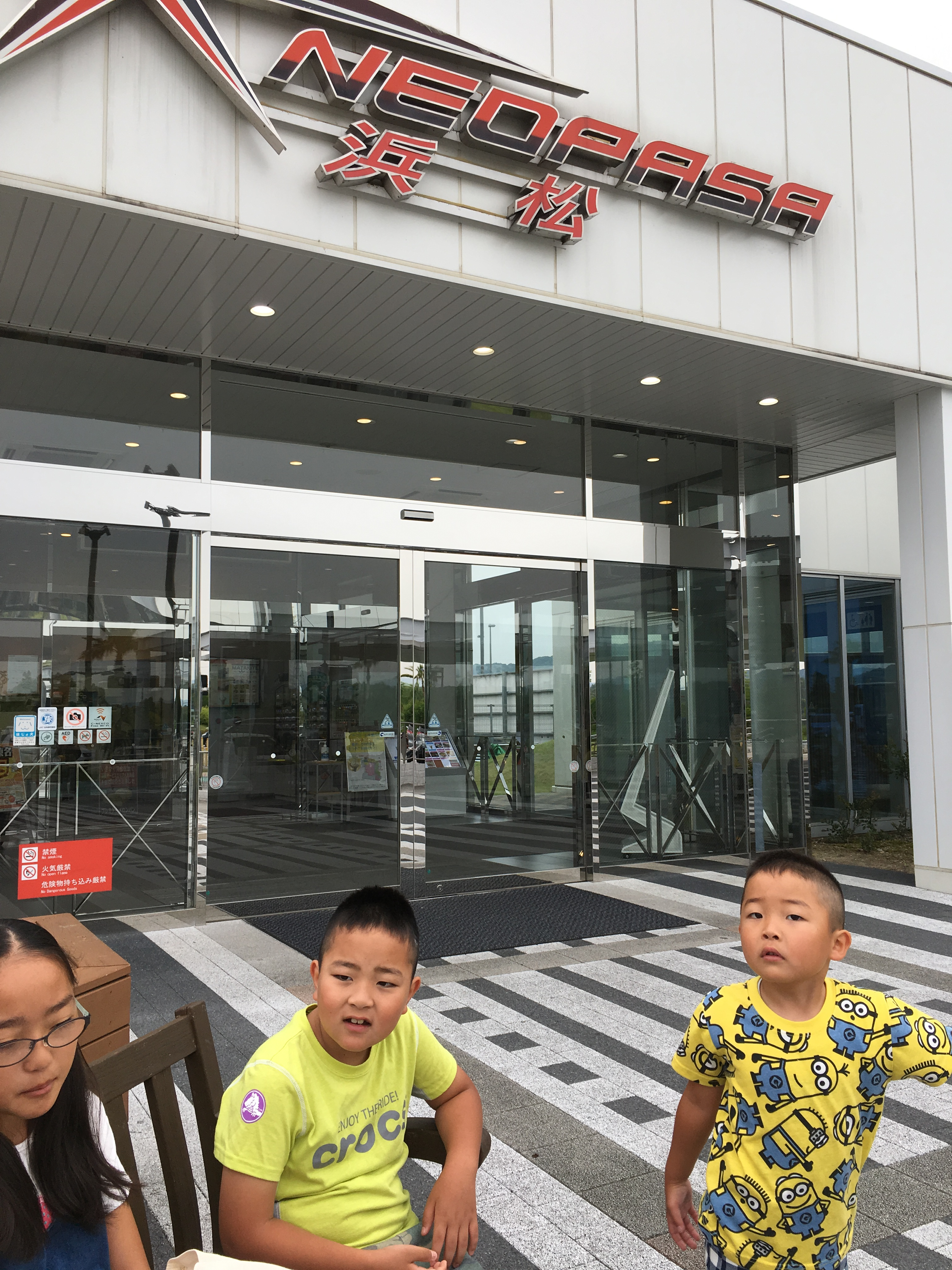 2018年 NEOPASA浜松 車中泊8日目