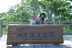 2018年 夏の家族旅行 北海道④