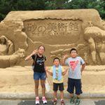 2019年 夏の旅行5日目(鳥取)車中泊10日目