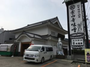 2020年 夏の旅行4日目 京都ウィングインターナショナル